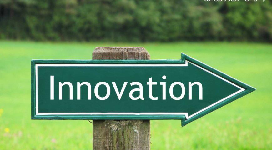 ۵ تصور غلط و رایج درباره نوآوری باز